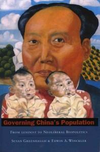 中国政府的人口政策变迁,代表了政改的何种转向?