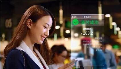 微信支付一举一动牵动第三方支付行业未来