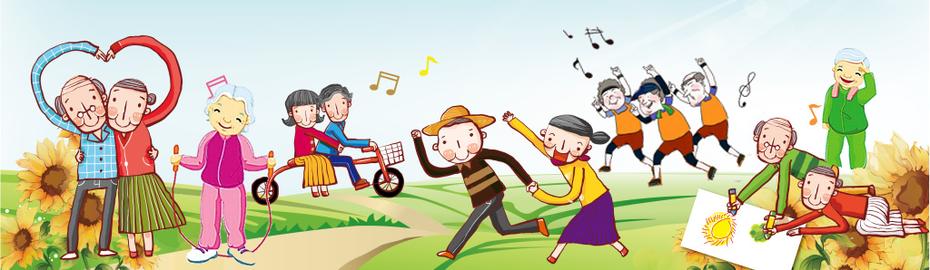 世界卫生组织建议老年人如何运动?