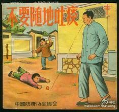 狗改不了吃屎,中国人改不了随地吐痰