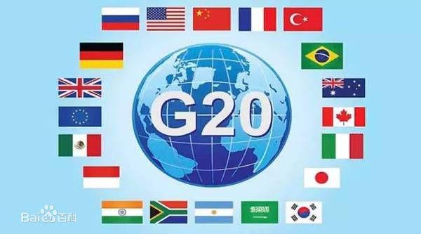 世界经济萎靡第9年,中国的G20杠杆