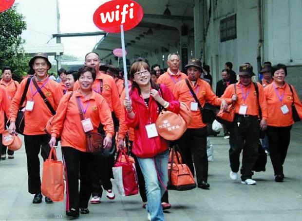 冯仕政:有些社会问题可用技术手段解决