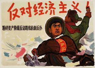 中国经济问题不能把账算在人口头上