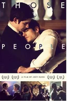 《那些人们》:当我们谈论爱情时,爱情是什么?| 微思客