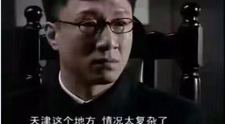 天津账本:一座虚富的城市?