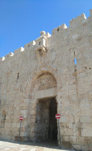 漫行以约:耶路撒冷与神之名