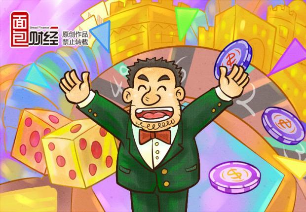 俄罗斯兴建全球最大赌城 目标瞄准中日韩赌客