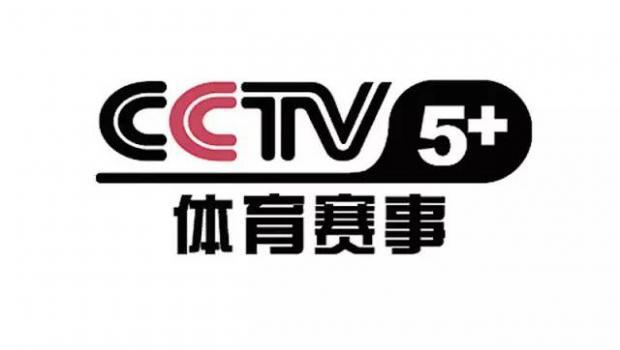CCTV5+三周年,如何变出花样来?