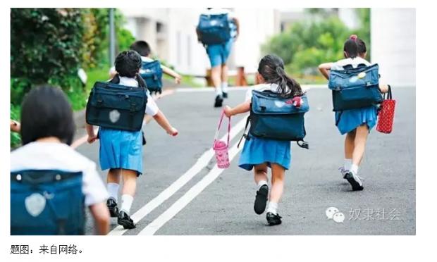 中国教育到底缺了什么?