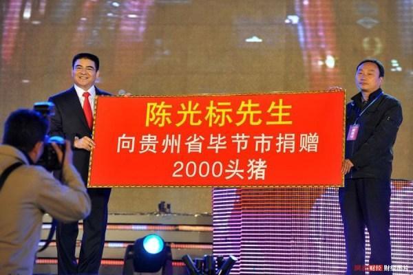 陈光标,与2000头猪的故事!