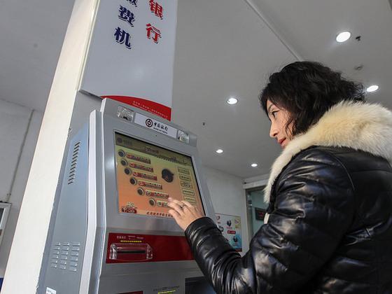 """中国消费者愿为""""绿色电力""""买单"""