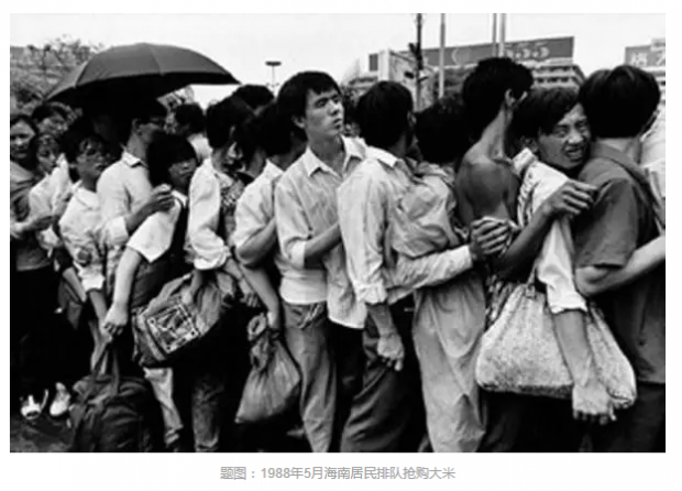收入与物价的大背离:80年代价格改革回顾