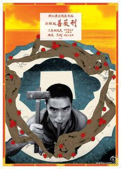 横尾设计的三岛由纪夫写真集的封面