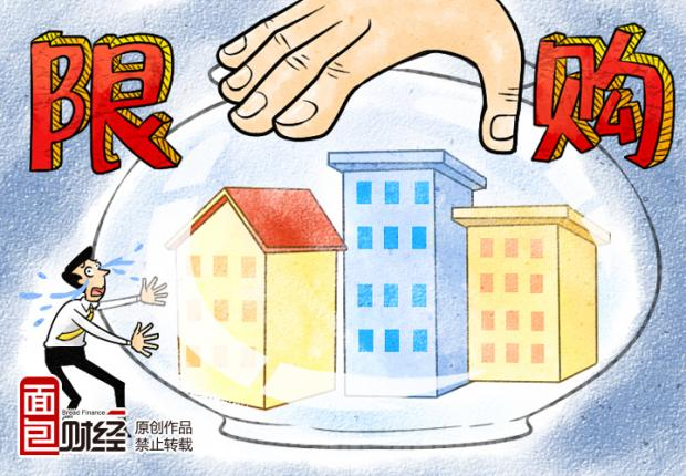 密集调控冰冻楼市 北京现房一天只成交两套