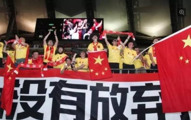 为什么国足越踢越烂 球迷却越来越爱?