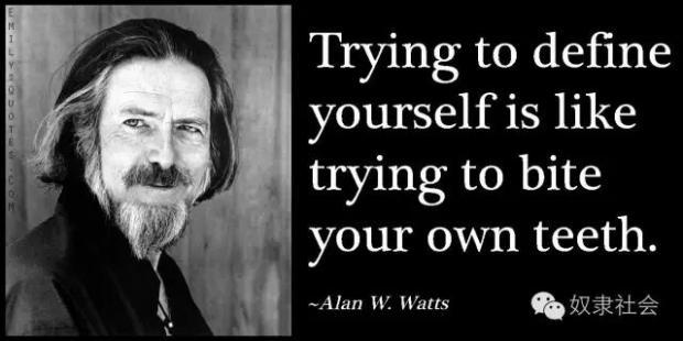 你拿什么定义自己?