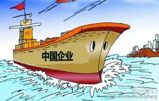 乐视正在提供中国企业全球化的第三种样本