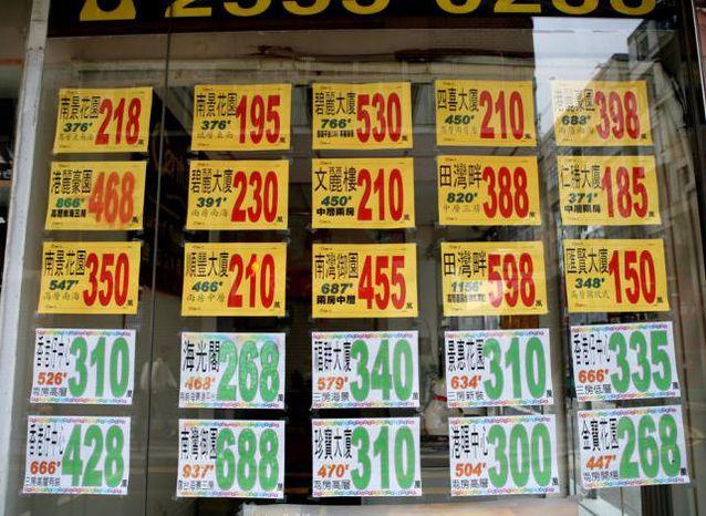 香港买房又加税了