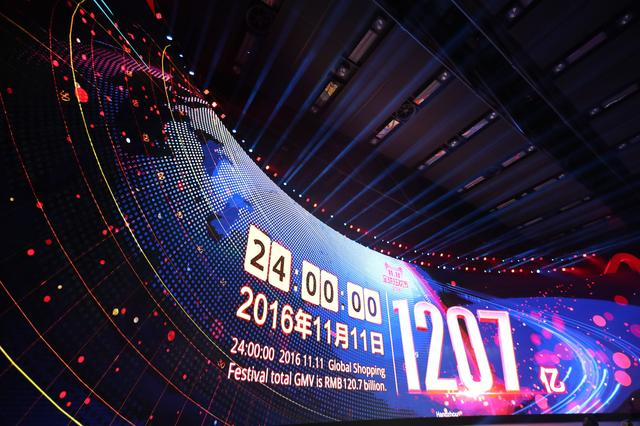 1207亿,马云第八个双十一,如何让败家剁手不受罪?