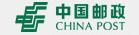 CHINA VIEW: Dinosaurs Haunt Halls of China Post