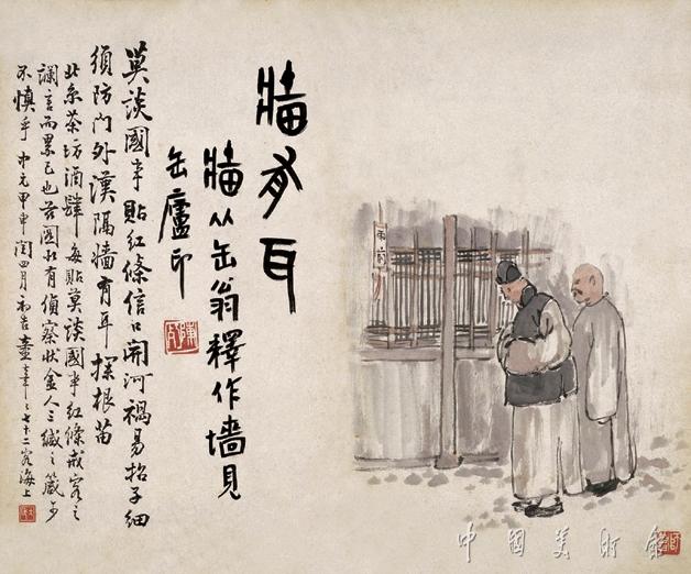 """中国美术馆陈师曾诞辰140周年特展:""""朽者不朽"""""""
