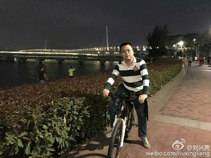 刘兴亮|从共享单车的火爆聊开来