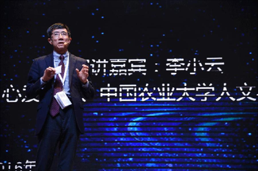 李小云在第八届中国非公募基金会发展论坛上。 © 新华网