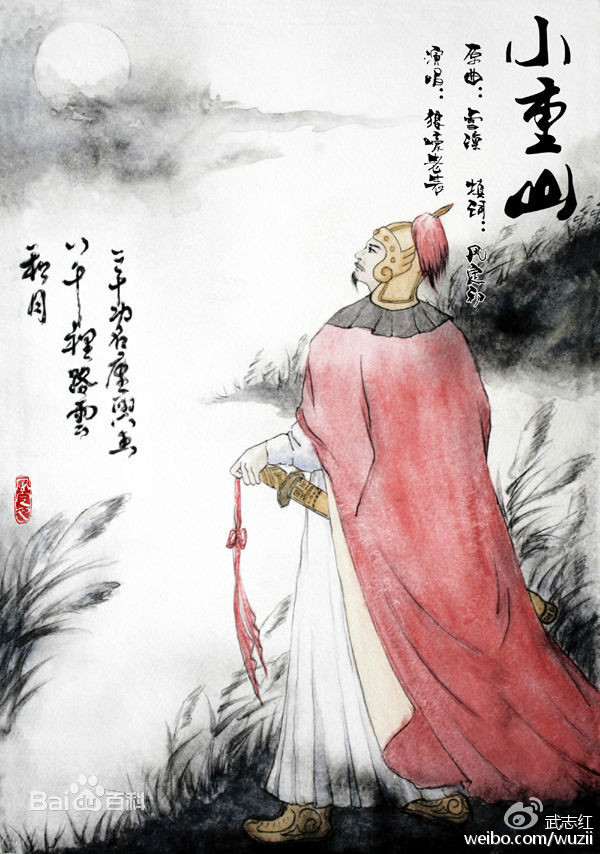中国历史上好男儿多无好下场,岳飞只是一例