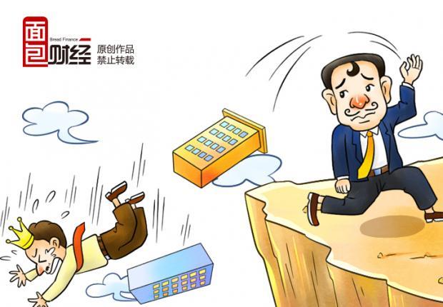 楼市寒流:上海地王股价腰斩 小房企将被集体猎杀?