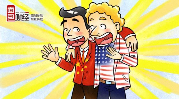 希拉里败了:克林顿夫妇面临不同的中国