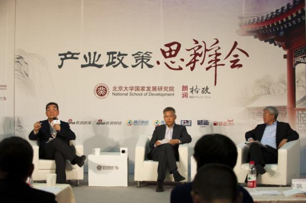 林毅夫张维迎产业政策论辩的焦点
