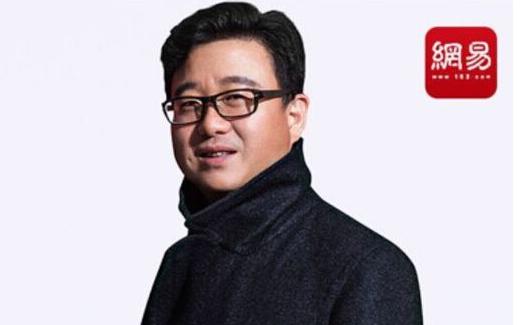 """网易爆款,丁磊与他的""""超级IP"""""""
