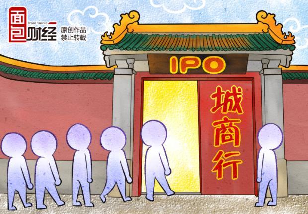上海银行正式登陆A股  中国城商行改革阶段性收官