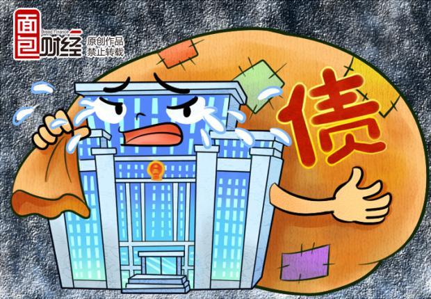 各省地方债务揭秘:江苏负债万亿 贵州破红线