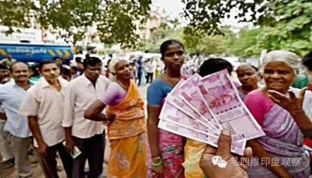 """印度前财长痛批莫迪的""""货币新政"""""""