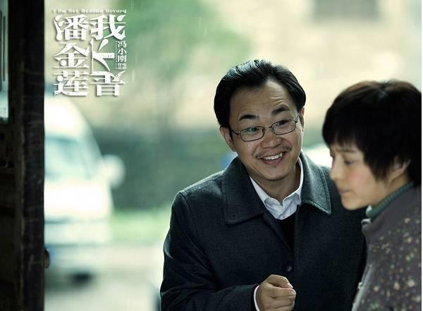 大家好,我不是潘金莲,我是贾平凹刘震云冯小刚共同尊奉的牛先知