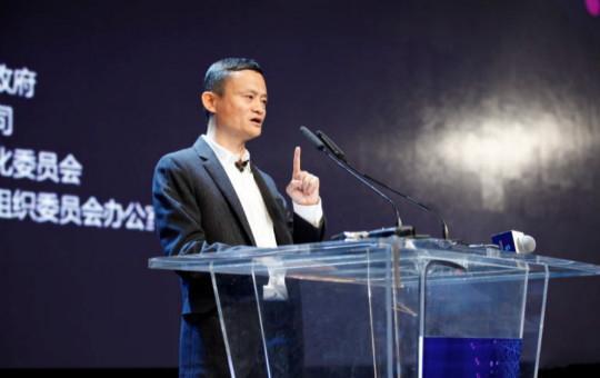 马云并不是给创业者泼冷水,而是指明了未来创业的方向