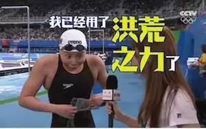 2016中国互联网哈哈榜:十大网络流行语