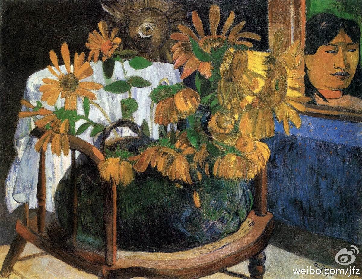 高更在梵高去世十几年后,在笔记上写:我至今依然满脑子都是向日葵。