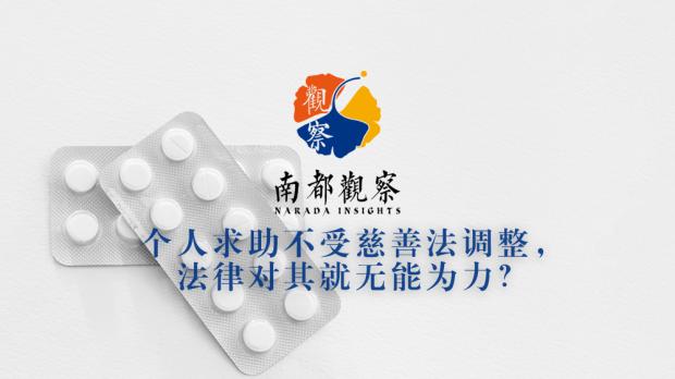 罗尔事件法律疑云,金锦萍详解六大问题