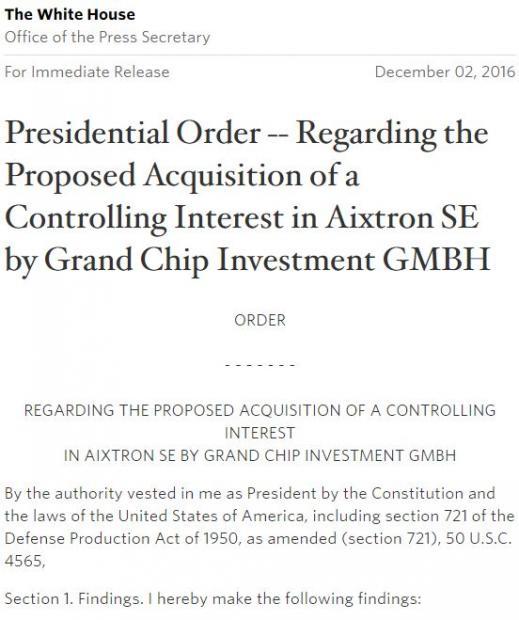 奥巴马签发总统令叫停中国企业收购德国公司 如何对冲止损?