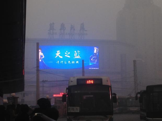 空气污染红色预警:北京为何不再左右为难?