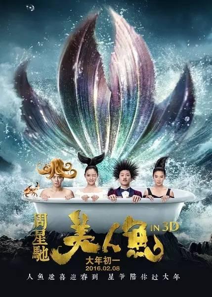 关于2016中国电影的五种思考