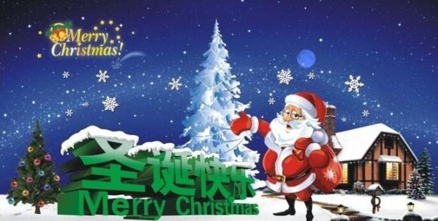 抵制圣诞与文化自信