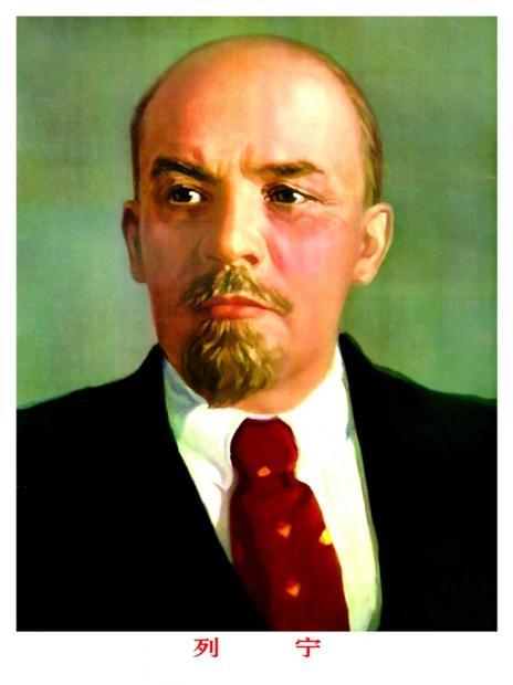 谁在肢解列宁名言?