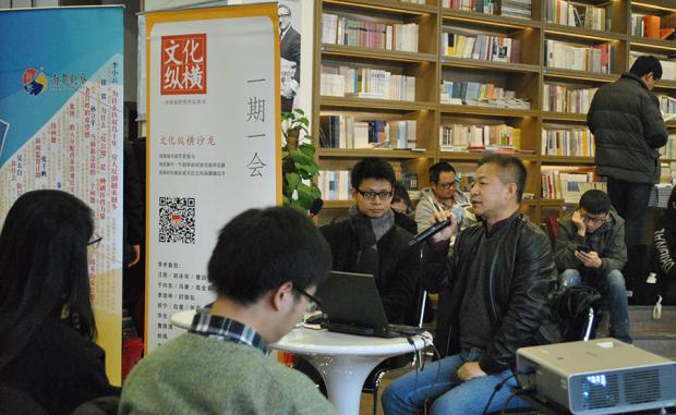 """庞中英谈""""全球化 VS. 逆全球化"""":中国需要正确对待经济民族主义"""