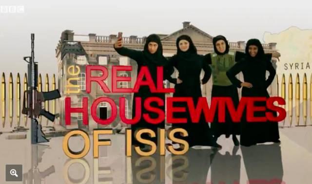 ISIS的娇妻过得如何?BBC最新喜剧惹争议