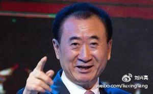2016中国互联网哈哈榜之5:十大语录