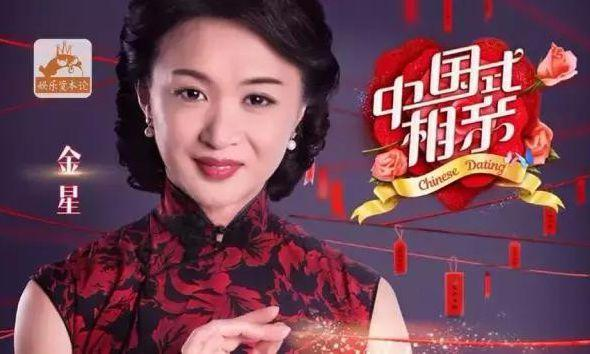 中国式相亲,爱情真的要屈服于金钱吗?