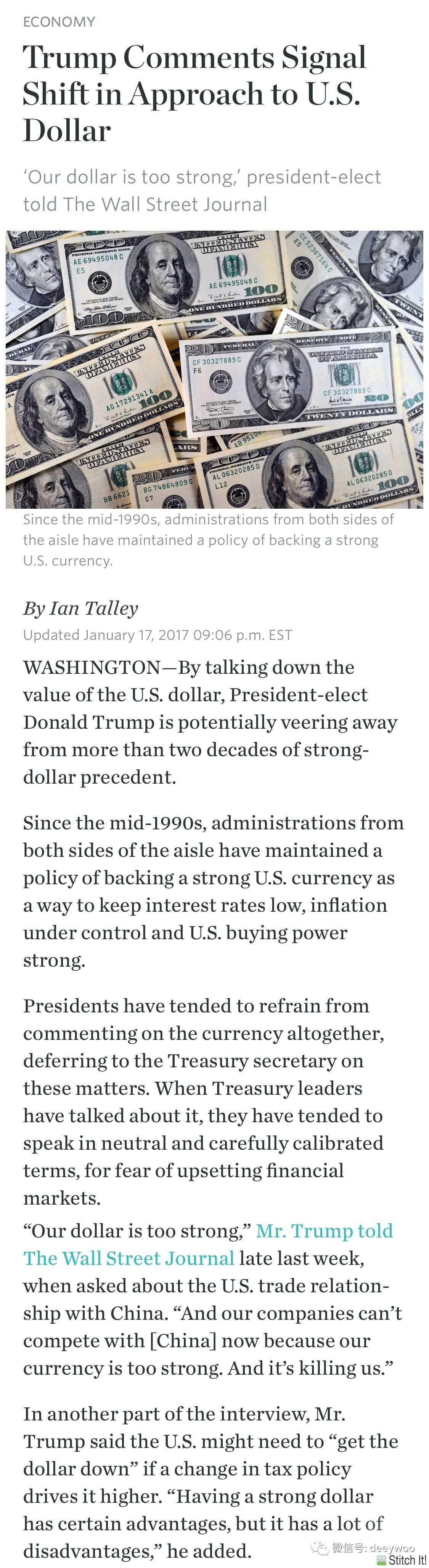 川普:美元太强势 正在扼杀美国经济